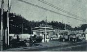 ガソリンスタンド第一号店開設