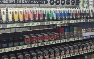 Wood Materials, Paint