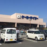shop00