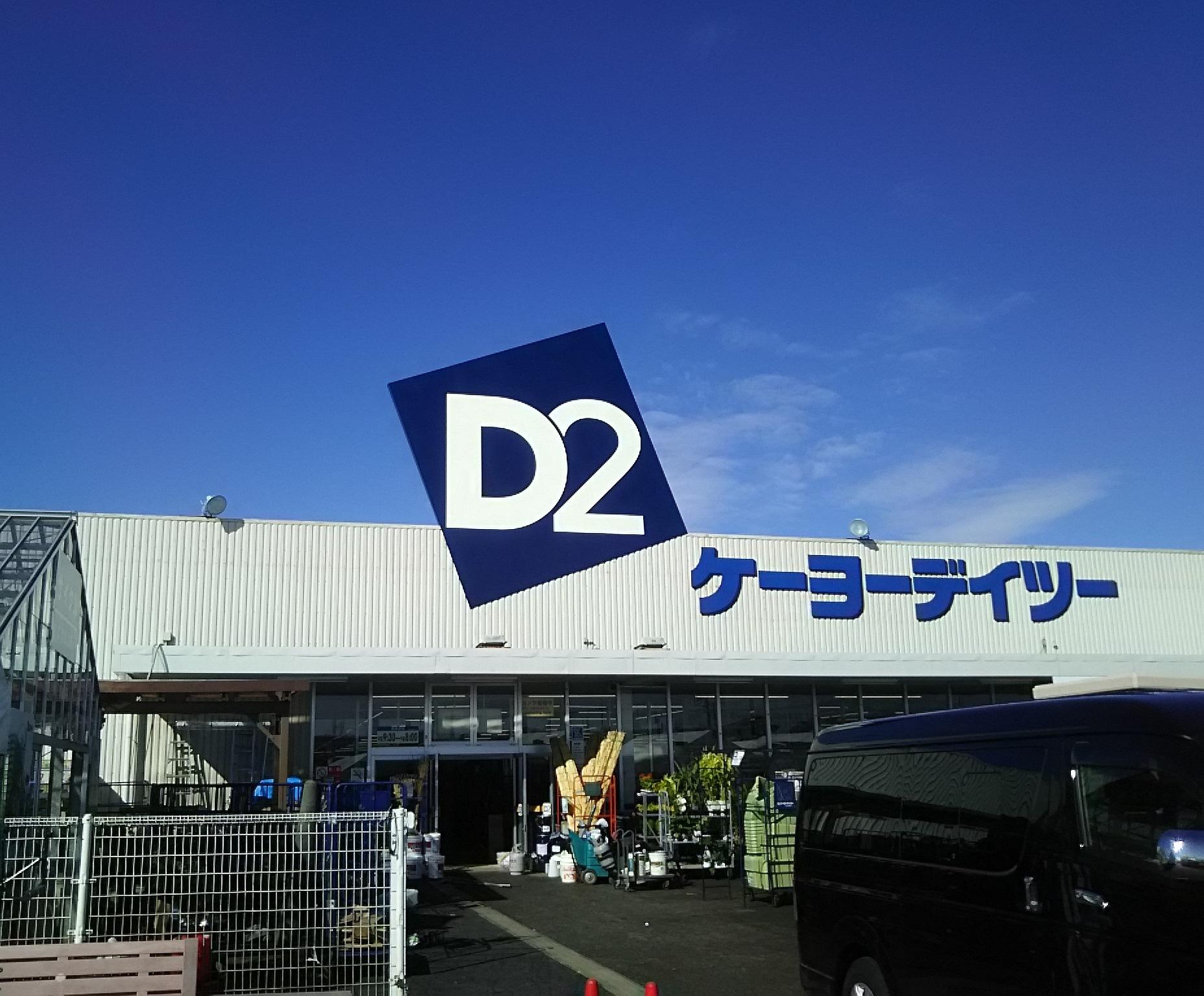 DSC_0708